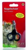Кусачки для кошек