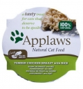 Applaws Cat Tender Chicken Breast & Rice  10*60g