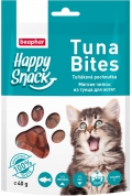 Beaphar Happy Snack Tuna Bites for Cat