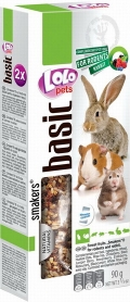 Lolo Pets Forest Fruits Smakers for Rodents & Rabbit - 90g