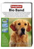 Beaphar Bio Band for Dog