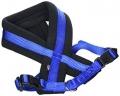 Trixie Premium Мягка Шлейка для собак XS-S 30-40cm/15mm