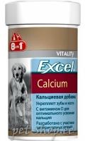 8 in 1 Excel Calcium