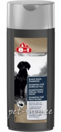 8 in 1 Black Pearl Shampoo