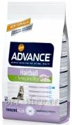 Advance Cat Hairball Turkey & Rice