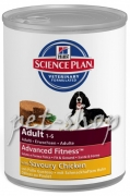 Hill`s Science Plan Canine Adult Chicken - 370g