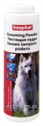 Beaphar Bea Grooming Powder for Dog
