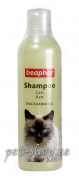 Beaphar Shampoo Macadamia Oil for Cats