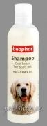 Beaphar Bea Shampoo Macadamia Oil Coat Repair for Dogs