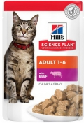 Hill`s Science Plan Feline  Adult Beef - 85g