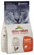 Almo Nature Holistic Cat Adult Fresh Chicken - 400g