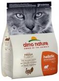 Almo Nature Holistic Cat Fresh Turkey - 2kg