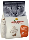 Almo Nature Holistic Cat Fresh Turkey - 12kg