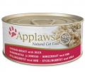 Applaws Natural Cat Food Chicken Breast with Duck - 70g