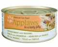Applaws Natural Cat Food Chicken with Mackerel - 70g