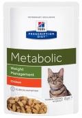 Hill's Prescription Diet Feline Metabolic - 12*85g