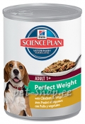 Hill's Science Plan Canine Adult Perfect Weight