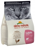 Almo Nature Holistic Kitten Fresh Chicken - 2kg