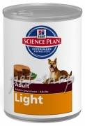 Hill`s Science Plan Canine Adult Light Chicken - 370g