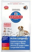 Hills Science Plan Canine Mature Adult 7+ Active Longevity Medium Chicken