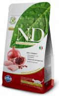 Farmina Natural & Delicious Grain Free Adult Cat Neutered Chicken & Pomegranate