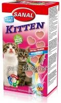 Sanal Kitten