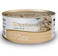 Applaws Cat Senior Chicken in Jelly - 70g