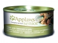 Applaws Cat Senior Tuna with Sardines in Jelly - 70g