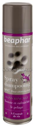 Beaphar Premium Spray Shampooing
