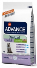 Advance Cat Sterilized Hairball