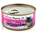 Feline Porta 21 Tuna Meat with Shimps