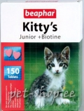 Beaphar Kitty`s Junior