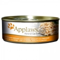 Applaws Natural Cat Food Chicken Breast with Cheese  - 156g