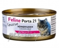 Feline Porta 21 Chicken Meat with Rice