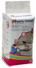 Savic  Puppy Trainer Pads - 50 tk