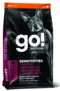 Go! for Dogs Sensitivities Limited Ingredient Grain-Free Lamb Recipe - 1,6kg